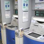 ATMから無限に現金を引き出す