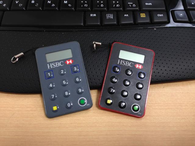 HSBCセキュリティーデバイス