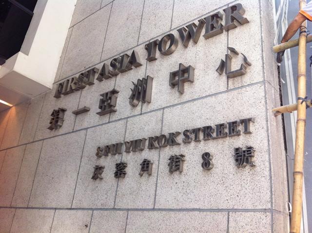 香港ホテルファンドの物件
