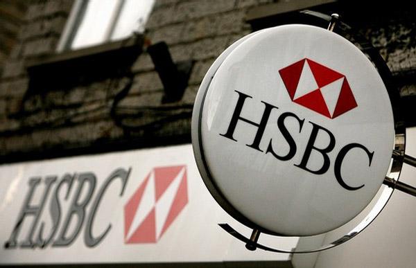 HSBC香港イメージ