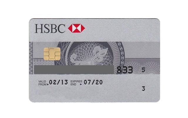 HSBC_ATMカード