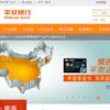 平安銀行PinganBank