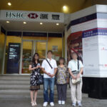 HSBC香港尖沙咀支店