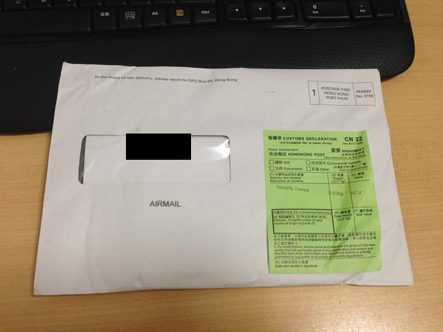 HSBC香港から届いた新セキュリティーデバイス