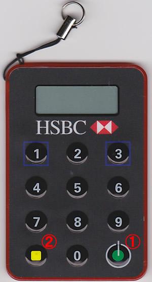 HSBC新型セキュリティーデバイスの初期設定