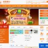 中国の平安銀行サイトpingan_bank