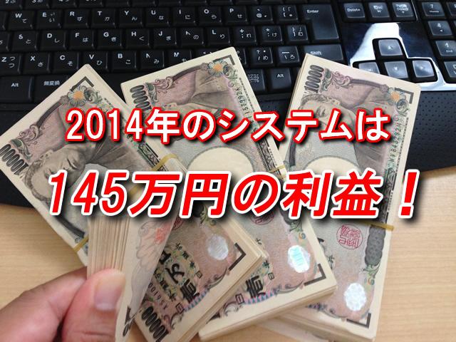 日経225システムトレード
