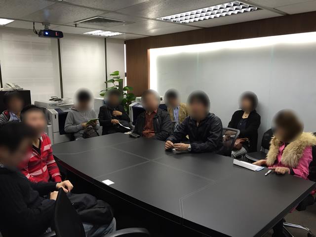 香港オフ会での極秘セミナーの様子