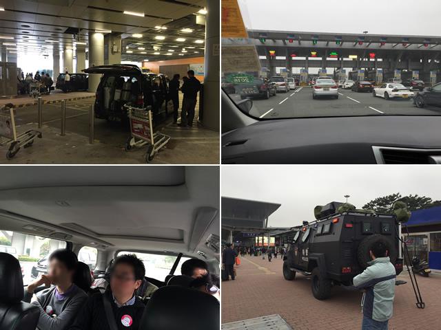 スカイリモで深圳へ越境