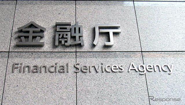 海外銀行の口座開設業者は違法