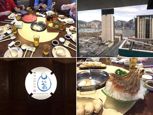 香港尖沙咀の火鍋屋さん
