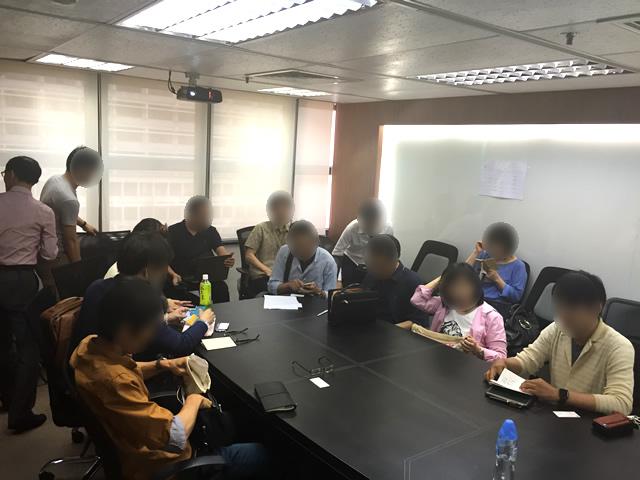 香港オフ会海外投資勉強会の様子