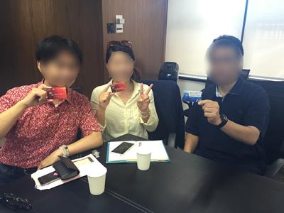HSBC香港スタンダードチャータード銀行口座開設成功