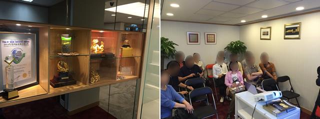 香港オフ会の海外投資勉強会の様子2