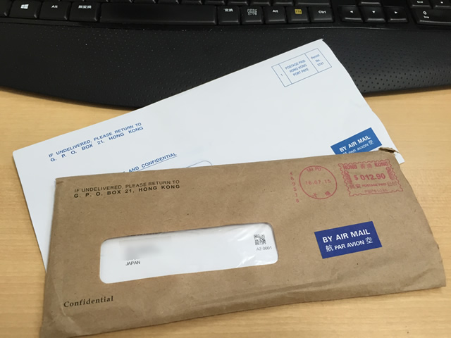 スタンダードチャータド銀行から郵便物が