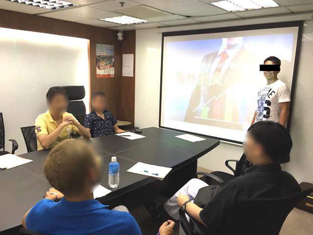 香港オフ会で行たZEROのスペシャルセミナー