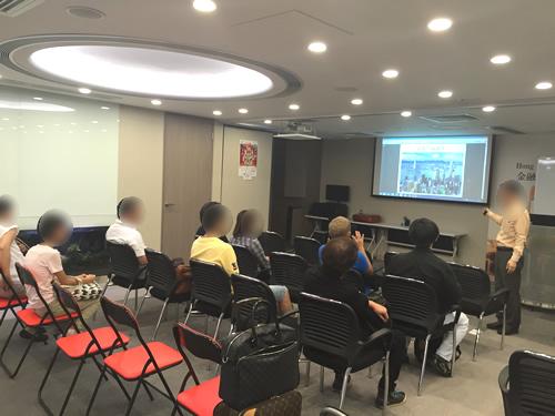 香港オフ会で投資学校を訪問