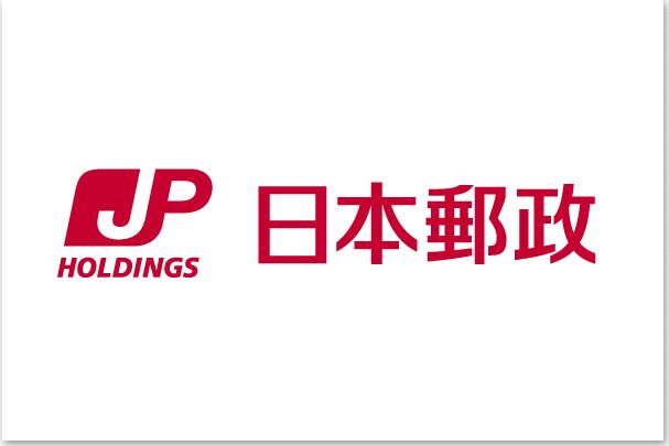 日本郵政のIPOは大成功
