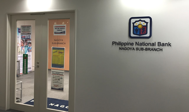 Philippine National Bank(PNB)名古屋の入り口
