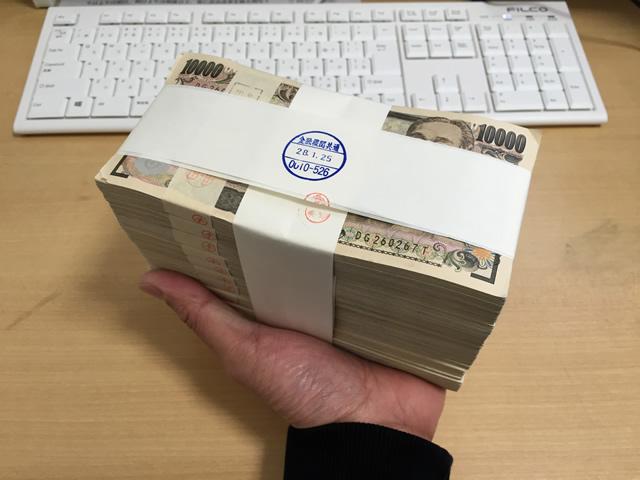 香港へ1000万円をキャピタルフライト