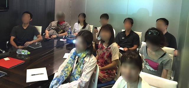 香港オフ会の海外投資勉強会に総勢11名の方が参加