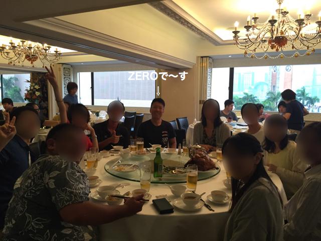 香港オフ会の前夜祭は北京ダック
