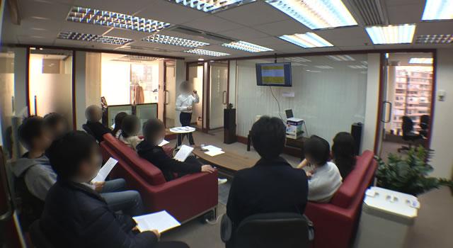 香港オフ会で行う海外投資勉強会(セミナー)とは?