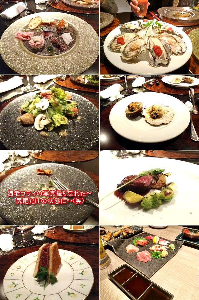 大阪オフ会で出してもらった美味しい料理の数々