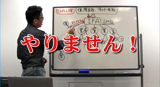 海外投資必勝セミナー参加者さんの声&東京セミナー開催を切望する声