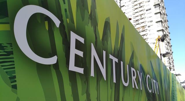 マニラオフ会でCenturyCityのコンドミニアムKNIGHTSBRIDGEを視察