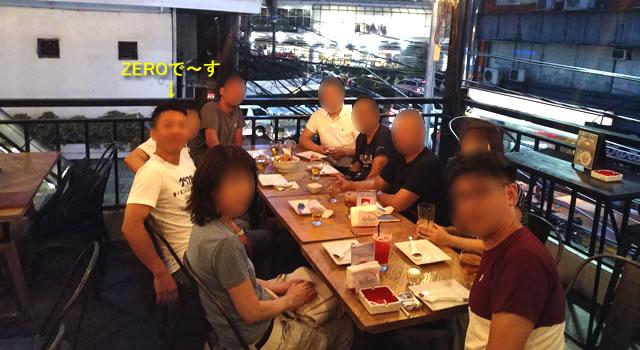 フィリピン・マニラオフ会の楽しい夕食会