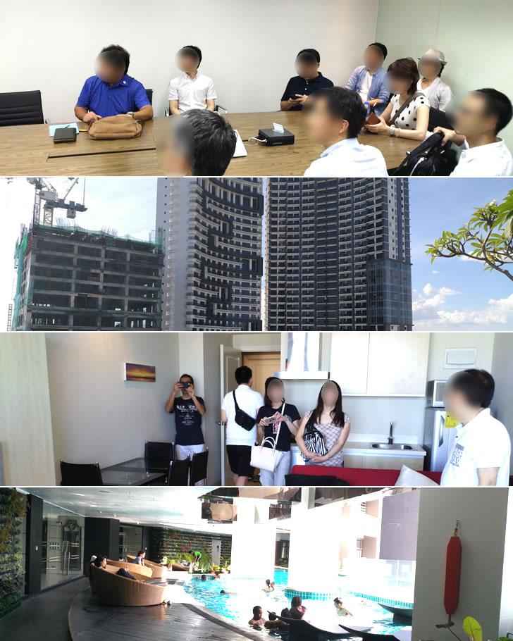 香港オフ会の勉強会とフィリピンオフ会のコンドミニアム視察会の様子