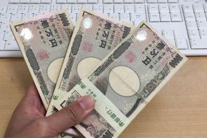 有事の円買い