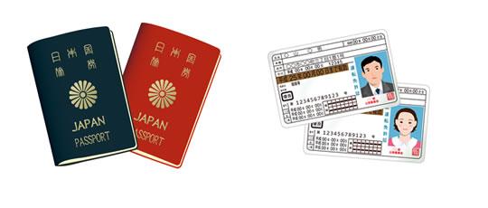 海外生命保険の加入契約に必要なモノ