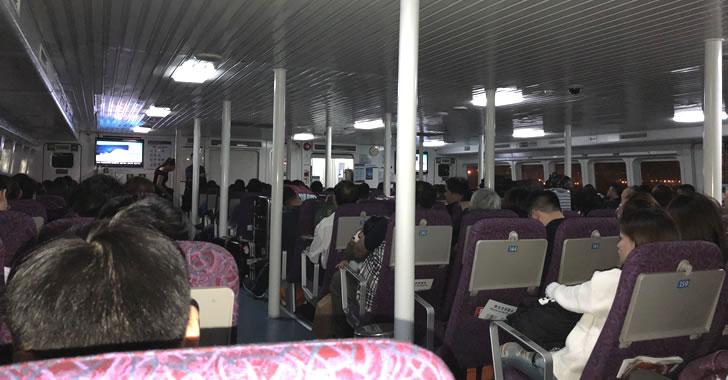 香港オフ会の食事会後に中国の珠海へ移動