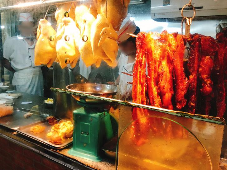 珠海の美味しい広東料理屋さん