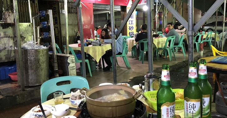 中国珠海の鶏鍋屋さんの雰囲気