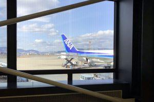 バイナリーオプションの教えを受けるため日本某所まで移動