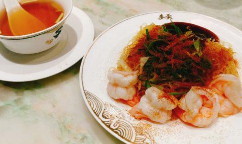 香港で食べた蝦子麺(えび麺)が美味しかった