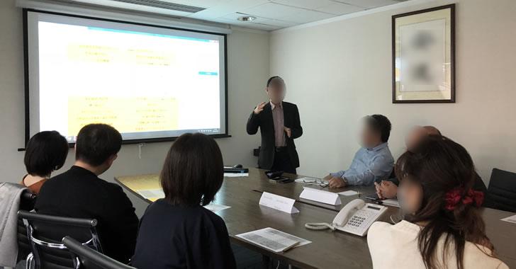香港オフ会でIFAを訪問して海外投資勉強会を受講