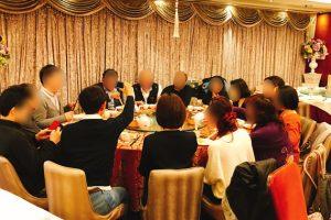香港オフ会でランチは飲茶を堪能2018年1月開催