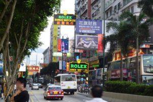 香港オフ会2日前
