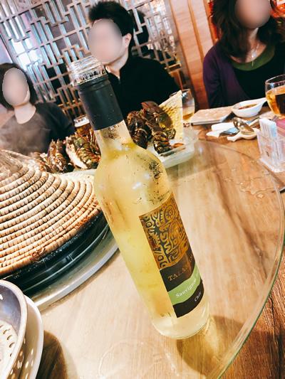 香港オフ会で堪能した海鮮蒸でワインをガブのみ