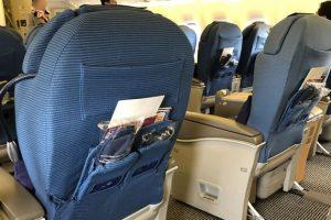 無料でマイルを貯めてビジネスクラスで行く快適な空の旅
