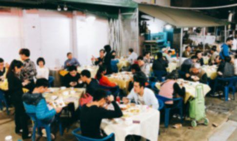 中国の珠海にあるローカル食堂を満喫