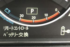 BMW F30のリモートコントロールキーのバッテリー交換をDIY