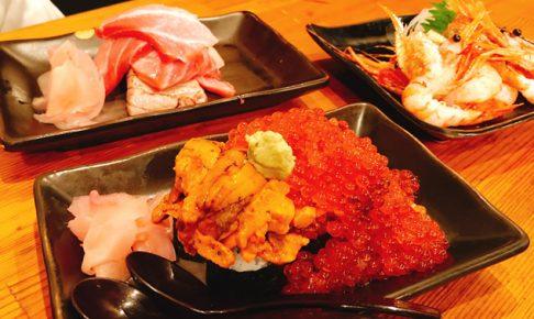 大坂のヤバいお寿司屋さん