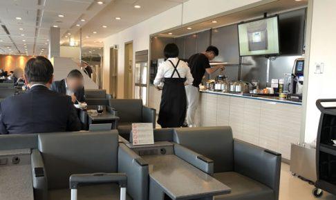 関西空港国際線のANA Loungeでくつろぐパターン