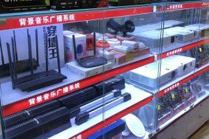 中国でのPCパーツの入手先の調査