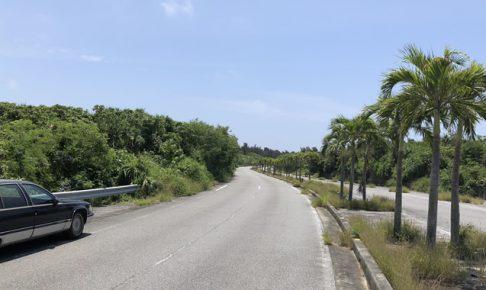 晴天の宮古島は最高のドライブ日和